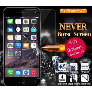 iPhone6/6S iPhone7 iPhone8  4.7強化ガラスフィルム 硬度9H ラウンドエージ 0.26mm 極薄強化 保護フィルム+クリーニングクロス付き t-a