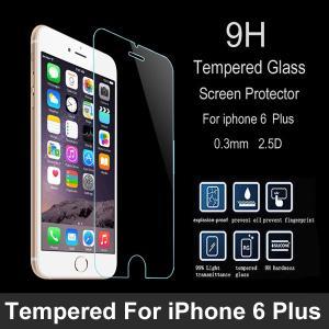 iPhone6/6S Plus強化ガラスフィルム 硬度9H ラウンドエージ 0.30mm 極薄強化 保護フィルム+クリーニングクロス付き 液晶保護シート耐衝撃 t-a