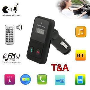 Bluetooth FMトランスミッター 無線 充電可能 シガーソケット リモコン  iPhone6 6s 7 8 X XR XS アンドロイド スマホ 対応  SDカード |t-a