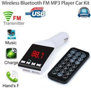 Bluetooth FMトランスミッター ワイヤレス 無線 2台充電可能 シガーソケット ハンズフリー  iPhone6 6s7 8 X XR XS スマホ 対応 白 ホワイト|t-a