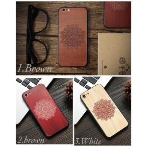 iPhone8 iPhone7 iPhone6 iPhone6s 4.7サイズ 花柄 ウッド プリント ケース 耐衝撃 カバー 木目調 民族柄 薄型 フィルム付き ブラウン ホワイト 3カラー|t-a