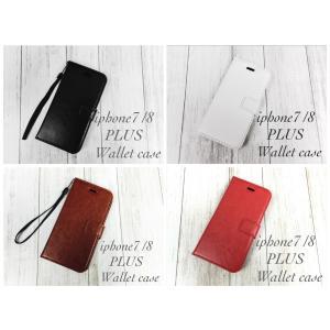 iPhone7Plus iPhone8Plus 手帳型ケース レザー フォトフレーム 液晶保護フィルム ストラップ付き カード入れ 収納 オシャレ 5 携帯ケース 4Color|t-a