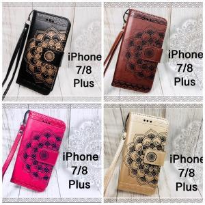 iPhone7Plus iPhone8Plus 5.5 サイズ 手帳型ケース オシャレ 花柄ケース オルテガ ネイティヴ ストラップ +液晶フィルム 黒色 茶色 ピンク ゴールド|t-a