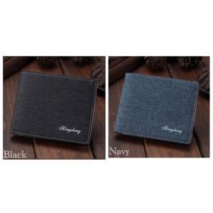 財布 二つ折り財布 ビンテージ デニム お札入れ カード入れ 小銭入れ  ブラック ネイビー コンパクト 男女兼用 2Color|t-a