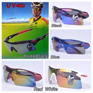 スポーツサングラス  ブルーレンズ UV400 紫外線 カット 日焼け・花粉対策 アウトドア サイクリング 釣り ゴルフ マリンスポーツ 5Color