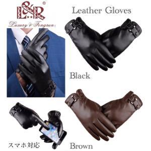 手袋 メンズ 革手袋 レザー グローブ 裏起毛 革 防寒 バイク 液晶タッチ パネル対応 スマートフォン対応 スマホ手袋 ブラック ブラウン の画像