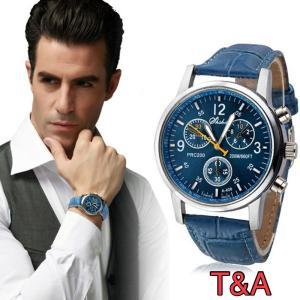 腕時計 メンズ  高品質レザー 革 ベルト ビジネス アナログ クォーツ ウォッチ 軽量  オシャレ 時計 青 2 人気ブランド |t-a