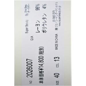 スーパービューティ  Super Beauty  / ビジュー飾りVカット襟 プリントワンピース|t-blueberry|07