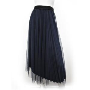C'EST MOIJEU セモアージュ / チュール&プリーツスカート 重ね使いスカート【HAPPY PRICE】  t-blueberry