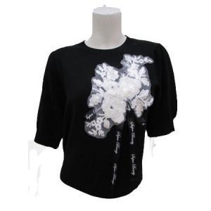 スーパービューティ  Super Beauty  / チュール&刺繍、ロゴテープ飾りニット|t-blueberry