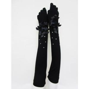 ギャラリー ビスコンティ / 【最終プライス】リボン&ラインストーン飾りUVロング手袋(指あり) t-blueberry