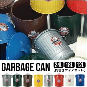 小物入れ ガーベッジカン 3サイズセット [100-106] ■ ふた付き 収納 道具入れ ゴミ箱 アメリカン雑貨 送料無料 (ダルトン/DULTON)|t-bravo