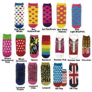 靴下アンクルソックスレディース2 ■ レディース おもしろ 面白 アメリカン雑貨 メール便可|t-bravo