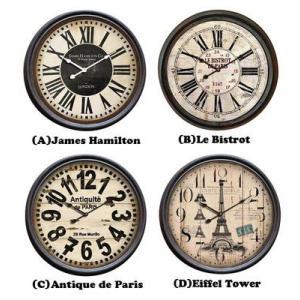 1J-048 スチールリムクロック 47cm/掛け時計 アメリカン雑貨|t-bravo