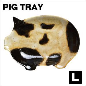 1E-297 ピッグトレイ(L)/豚ブタトレー小物入れミニブタポットベリーマーブル模様 アメリカン雑貨|t-bravo