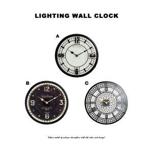 時計ライティングウォールクロック [1J-168] ■ 壁掛け時計 北欧 おしゃれ レトロ ライト 光る アメリカン雑貨|t-bravo