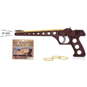 90791 シックスシューターラバーバンドガン/ゴム銃ゴム鉄砲おもちゃ面白おもしろ|t-bravo