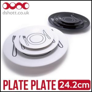 プレートプレート 24.2cm/皿おしゃれオシャレパーティーグッズグッツお皿プレート|t-bravo