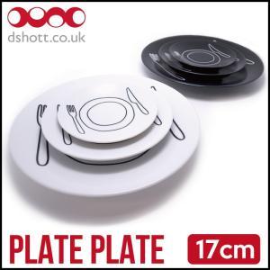 プレートプレート 17cm/皿おしゃれオシャレパーティーグッズグッツお皿プレート|t-bravo