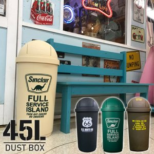 ゴミ箱アメリカンダストボックス 45L ■ゴミ箱 45リットル ふた付き トラッシュカン アメリカン雑貨|t-bravo