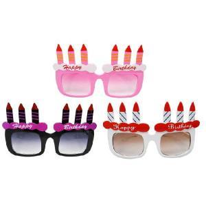 サングラス バースデーケーキ/誕生日パーティーグッズグッツ仮装変装面白おもしろ|t-bravo