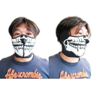 ハーフフェイスマスク////かぶりもの 被り物 仮装 コスプレ スカルジェイソン 顔 仮面 布 Halloween ハロウィン|t-bravo