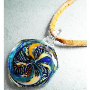 ボロシリケイト ガラスペンダントトップ (4) ■ ハンドメイド アクセサリー ネックレス|t-bravo