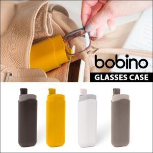 ボビーノメガネケースクリップ / アメリカン雑貨 眼鏡ケース めがねホルダー おしゃれ t-bravo