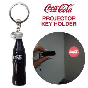 コカコーラプロジェクターキーホルダー/映像ロゴ映るcocacolaコンツァボトルガラスキーリング|t-bravo