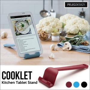 キッチンタブレットスタンド クックレット / 料理 スマホスタンド ホルダー おもしろ ipad|t-bravo