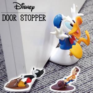 ディズニー ドアストッパー/Disney扉止めるキャラクターミッキーウッディドナルドトイストーリーtoystory|t-bravo
