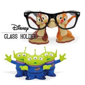 ディズニー メガネホルダー ■ Disney 眼鏡 ミッキー エイリアン インテリア メガネスタンド アメリカン雑貨|t-bravo