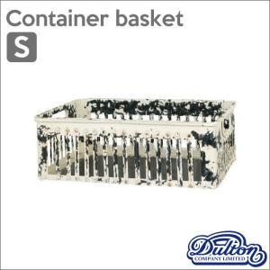 DULTON 644ZAL/S コンテナバスケット(S)/Container basketダルトン収納|t-bravo