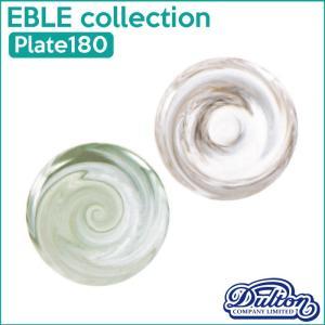 ダルトン エブルコレクション プレート180/DULTON  A515-288 EBLE COLLECTION 食器|t-bravo