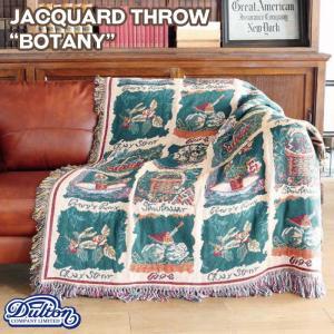 "DULTON ダルトン ジャガードスロー""ボタニー""A659-600BT/Jacqurd throwBOTANYアンティーク絨毯マットラグ織物|t-bravo"