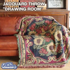 "DULTON ダルトン ジャガードスロー""ドローウィング ルーム""A659-600DR/Jacqurd throwDRAWING ROOMアンティーク絨毯マットラグ織物|t-bravo"