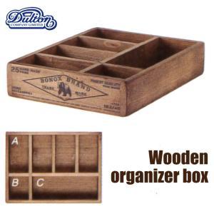 ウッデンオーガナイザーボックス [CH14-H501NT] ■ 木製 小物入れ 収納ボックス ケース アンティーク アメリカン雑貨 (ダルトン/DULTON)|t-bravo