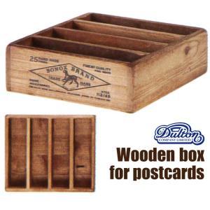 ウッデンボックス フォーポストカード [CH14-H502NT] ■ 木製 小物入れ はがき レター 手紙 ケース アンティーク アメリカン雑貨 (ダルトン/DULTON)|t-bravo