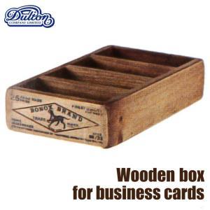 ウッデンボックス フォービジネスカード [CH14-H503NT] ■ 木製 小物入れ 収納ボックス 名刺入れ カードケース アンティーク アメリカン雑貨 (ダルトン/DULTON)|t-bravo
