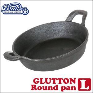 ダルトン グラットンラウンドパン(L)/DULTON GS515-292L GLUTTON Round pan スキレット t-bravo