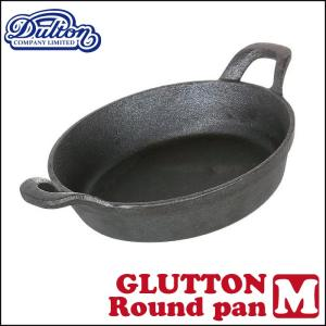 ダルトン グラットンラウンドパン(M)/DULTON GS515-292M GLUTTON Round pan スキレット t-bravo