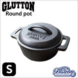 DULTON ダルトン グラットンラウンドポット(S)GS515-548S/GLUTTONroundpot鉄鍋調理料理キッチンアイアン鋳鉄製|t-bravo