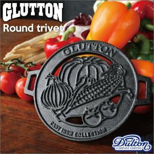 DULTON グラットンラウンドトリベット[GS515-550]/ダルトンGLUTTON鍋敷き鉄|t-bravo