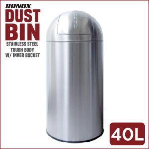 DULTON K555-425-40 ダストビン40L/ダルトンDUST BINゴミ箱ごみ箱蓋付きインテリア アメリカン雑貨|t-bravo