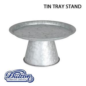 DULTON ティントレイスタンド [A715-867]TIN TRAY STAND/サーバースタンド お盆 トレイ パーティー カフェ ドリンクサーバー お菓子 ディスプレイ|t-bravo