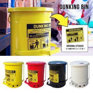ゴミ箱ダンキングビン (23L) ■ ふた付き ごみ箱 23リットル ダストビン トラッシュカン アメリカン雑貨|t-bravo