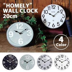 時計ホームリー ウォールクロック 20cm [1J-171] ■ 壁掛け おしゃれ インテリア 北欧 デザイン ギフト アメリカン雑貨|t-bravo