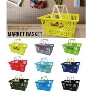 マーケットバスケット ■ 買い物かご カゴ ショッピングバスケット おもちゃ エコバッグ アメリカン雑貨