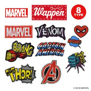 マーベルコレクション ワッペン ■ スパイダーマン アイアンマン キャプテンアメリカ  シール 刺繍 オシャレ アメリカン雑貨 アメリカ雑貨 【メール便可】|t-bravo