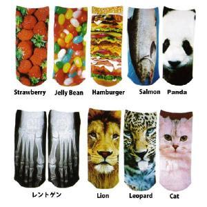 靴下アンクルソックスレディースフォト1 ■ レディース リアルプリント おもしろ 面白 アメリカン雑貨 メール便可|t-bravo